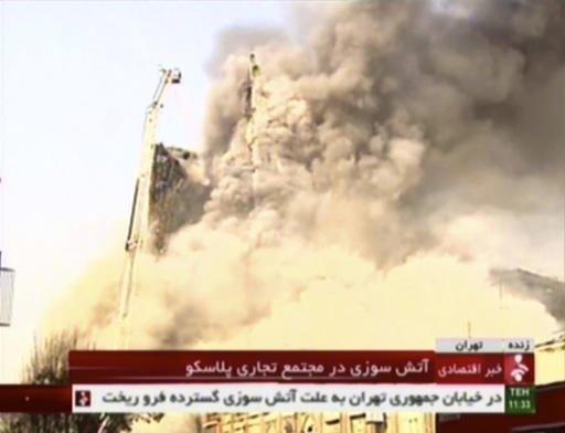 Iran Fire